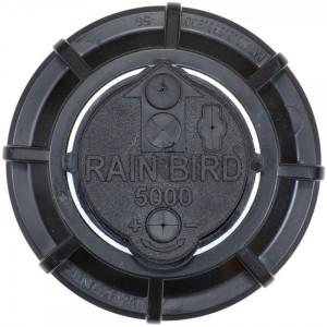 Aspersor rotativ cu supapa retinere Rainbird 5004-PC-SAM